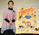 宮本信子、夫・伊丹十三映画の継承願う「こんな変なおじさんがいたと知ってもらいたい」