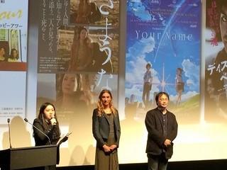 深田晃司監督は「淵に立つ」と「さようなら」の2本で参加