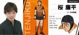 「ALL OUT!!」夏合宿編の新キャラ役で花江夏樹、中井和哉、橋詰知久、福島潤が出演