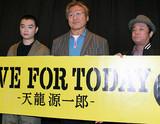 天龍源一郎、自身のドキュメンタリー公開に感激「馬場さんと鶴田に自慢したい」
