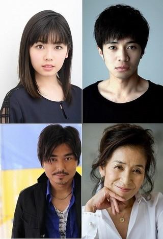 共演は小芝風花、和田正人、 小澤征悦、倍賞美津子!