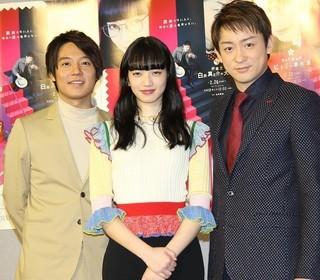会見に出席した(左から) 小出恵介、小松菜奈、山本耕史