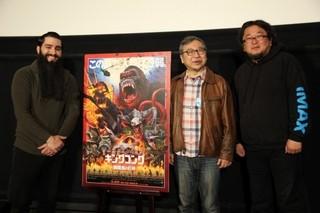 """日本版ポスターを手がけた """"怪獣絵師""""開田裕治氏とともに「キングコング 髑髏島の巨神」"""