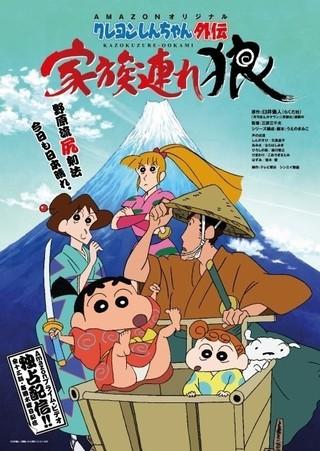 中村悠一、寺島拓篤、井上雄貴の出演が 発表された「アトム ザ・ビギニング」
