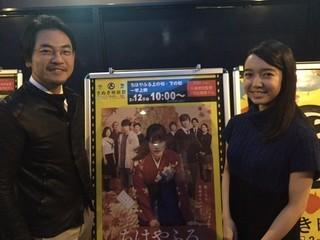 舞台挨拶に立った 小泉徳宏監督と上白石萌音「ちはやふる 上の句」