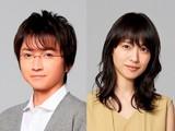 藤原竜也&戸田恵梨香「デスノート」以来10年ぶり共演!ドラマ「リバース」で恋人役に
