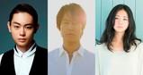 菅田将暉×桐谷健太W主演で「火花」映画化!板尾創路監督に又吉は全幅の信頼