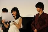 川口春奈が贈る山崎賢人への感謝の言葉「まっすぐで全力な賢人さんが大好き」