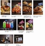 ルパン一味のアジトをイメージ 「ルパン三世」予約制レストランが期間限定オープン