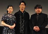 小林直己&石井杏奈が感無量 「たたら侍」ゆうばり映画祭で国内初上映