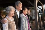 「八重子のハミング」5月6日全国公開!夫婦愛感じる新場面写真公開