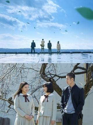 芳根京子、石井杏奈、寛一郎が共演「劇場版 あの日見た花の名前を僕達はまだ知らない。」