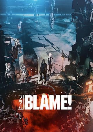 「BLAME!」メインビジュアル「劇場版 シドニアの騎士」