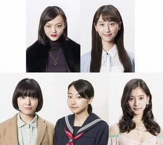 「ゴースト・イン・ザ・シェル」 の福島リラらが共演