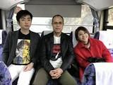 テレ東「ローカル路線バス」新コンビに田中要次&羽田圭介!