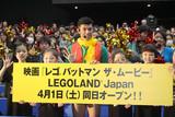 小島よしお、レゴランド登場に親子客400人歓声 狩野英孝への友情も吐露