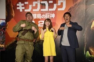 ちぃぽぽは黄色いワンピースで登場「GODZILLA ゴジラ」