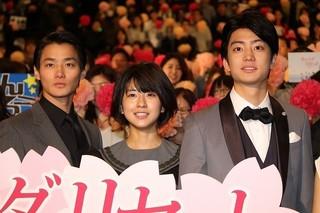 舞台挨拶に立った(左から) 野村周平、黒島結菜、健太郎