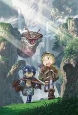 TVアニメ「メイドインアビス」、富田美憂&伊瀬茉莉也の出演で7月放送開始!