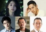 永山絢斗、満島ひかり4年ぶり主演映画に参戦!出会った全てに「感謝の気持ちでいっぱい」