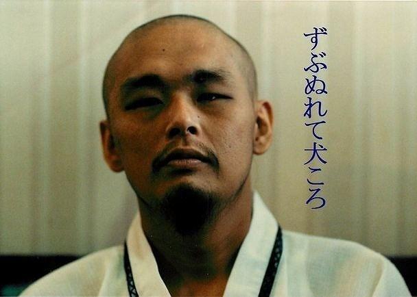 本田孝義監督初の劇映画「ずぶぬれて犬ころ」製作支援プロジェクトがスタート : 映画ニュース