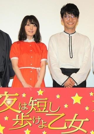 舞台挨拶に立った 星野源&花澤香菜「夜は短し歩けよ乙女」