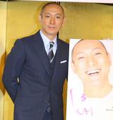 市川海老蔵、ABKAI第4回公演発表も意気込みなし「出番少なくなれば」