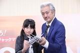 ウルヴァリン声優・山路和弘「LOGAN」は「アメコミを超えたアメコミ映画」