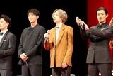 菅田将暉&野村周平ら「帝一の國」キャストの太鼓演舞にファン4000人熱狂!