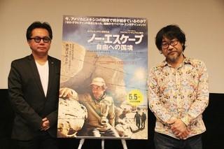 (左から)映画評論家の松崎健夫氏、倉本美津留「ゼロ・グラビティ」