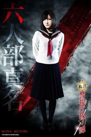 「AKB48」卒業後は女優として活躍する岩田華怜「風林火山」