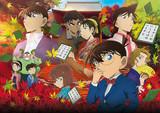 【国内映画ランキング】「名探偵コナン」が歴代最高V、「クレヨンしんちゃん」2位、アニメ作品が上位を独占