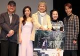 中村優一、佐々部清監督×主演・升毅による念願の出演作は「涙が止まらない」