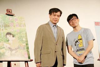「この世界の片隅に」が沖縄国際映画祭で上映「この世界の片隅に」