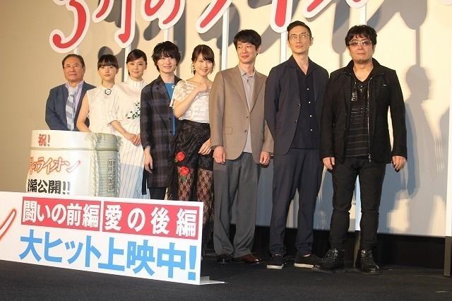 神木隆之介主演「3月のライオン」上海映画祭出品決定!史上初2部作2夜連続上映へ