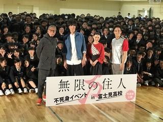 (左から)「ふじみ」つながりで富士見高校で公開 直前イベントを行った三池崇史監督、福士蒼汰、 杉咲花、満島真之介