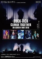 BUCK-TICKドキュメンタリー、ライブの熱量凝縮したポスター完成!