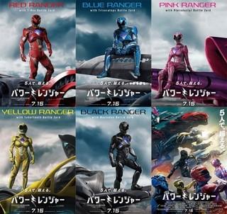 それぞれの個性が際立つキャラクターポスター