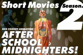 人体模型が主人公のオリジナルアニメ「放課後ミッドナイターズ」