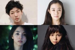 現日本映画界のミューズである同世代女優4人