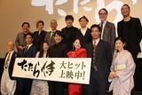 EXILE HIRO、青柳翔主演作「たたら侍」は「本物をどう表現するかにこだわった」