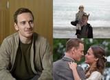 マイケル・ファスベンダーは恋人アリシア・ビカンダーを役者としてどう評価している?
