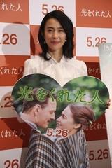 木村佳乃、「光をくれた人」に号泣「自分の好きな5本のうちの1本になった」