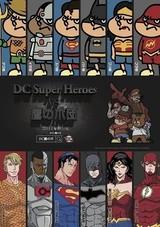 「DCスーパーヒーローズ vs 鷹の爪団」10月21日公開!怪人キャラのオークションも決定