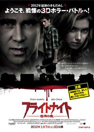 http://img.eiga.k-img.com/images/movie/56859/poster.jpg?1326034800