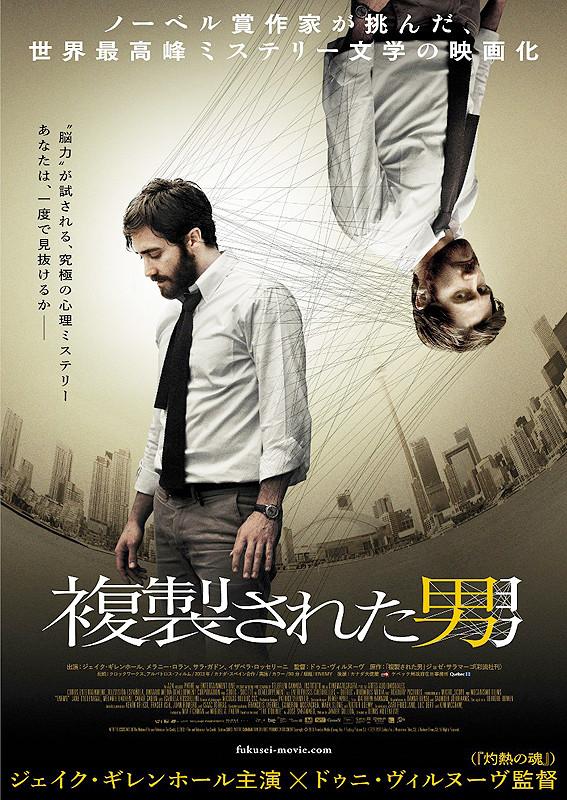 http://img.eiga.k-img.com/images/movie/79833/poster2.jpg?1396887112