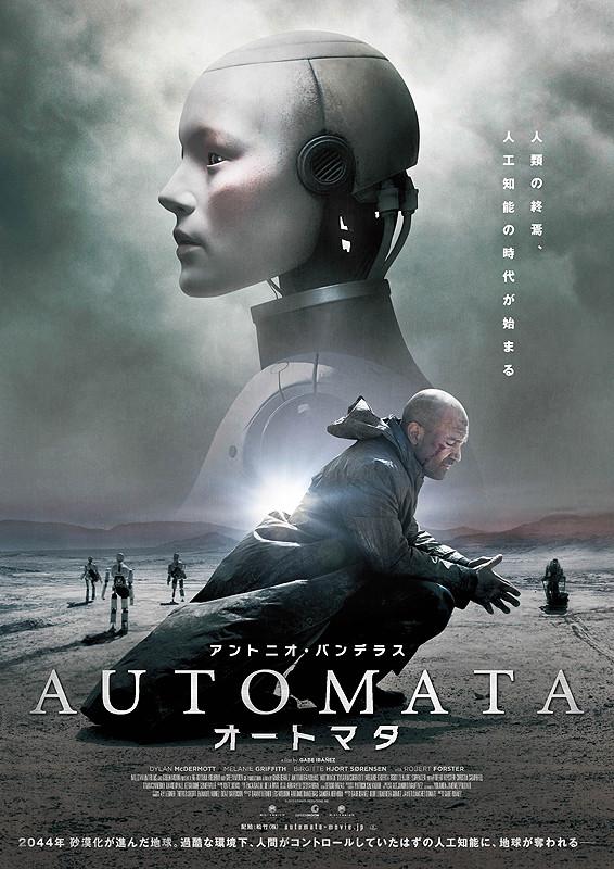 http://img.eiga.k-img.com/images/movie/80130/poster2.jpg?1450433757