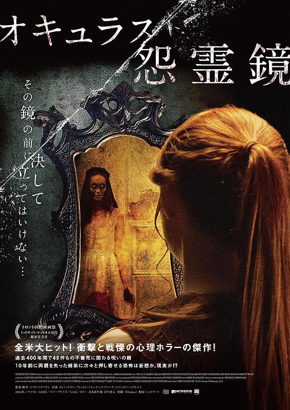 http://img.eiga.k-img.com/images/movie/80236/poster2.jpg?1417747492