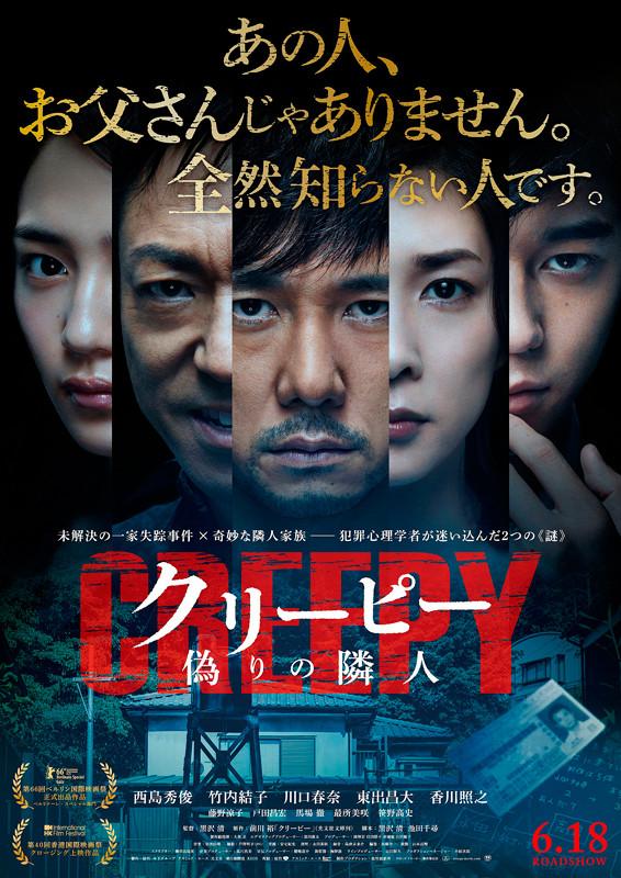 http://img.eiga.k-img.com/images/movie/82611/poster2.jpg?1458612480