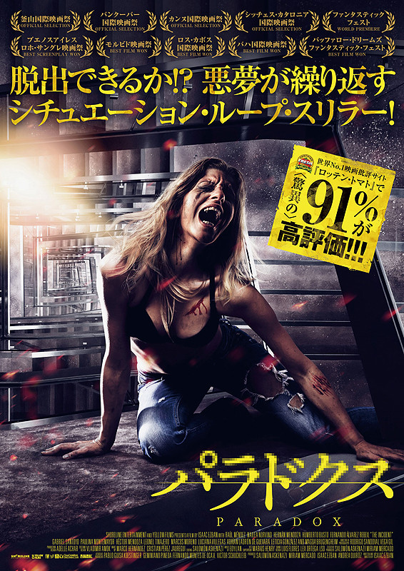 http://img.eiga.k-img.com/images/movie/83680/poster2.jpg?1449806025